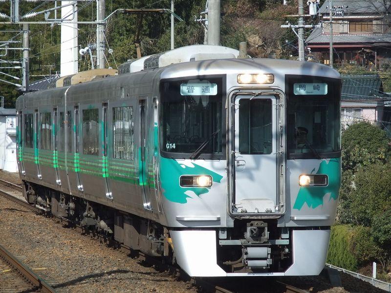 中水野駅にて)