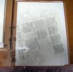 透明シートと原稿用紙