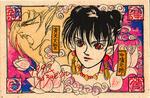 1992年年賀状
