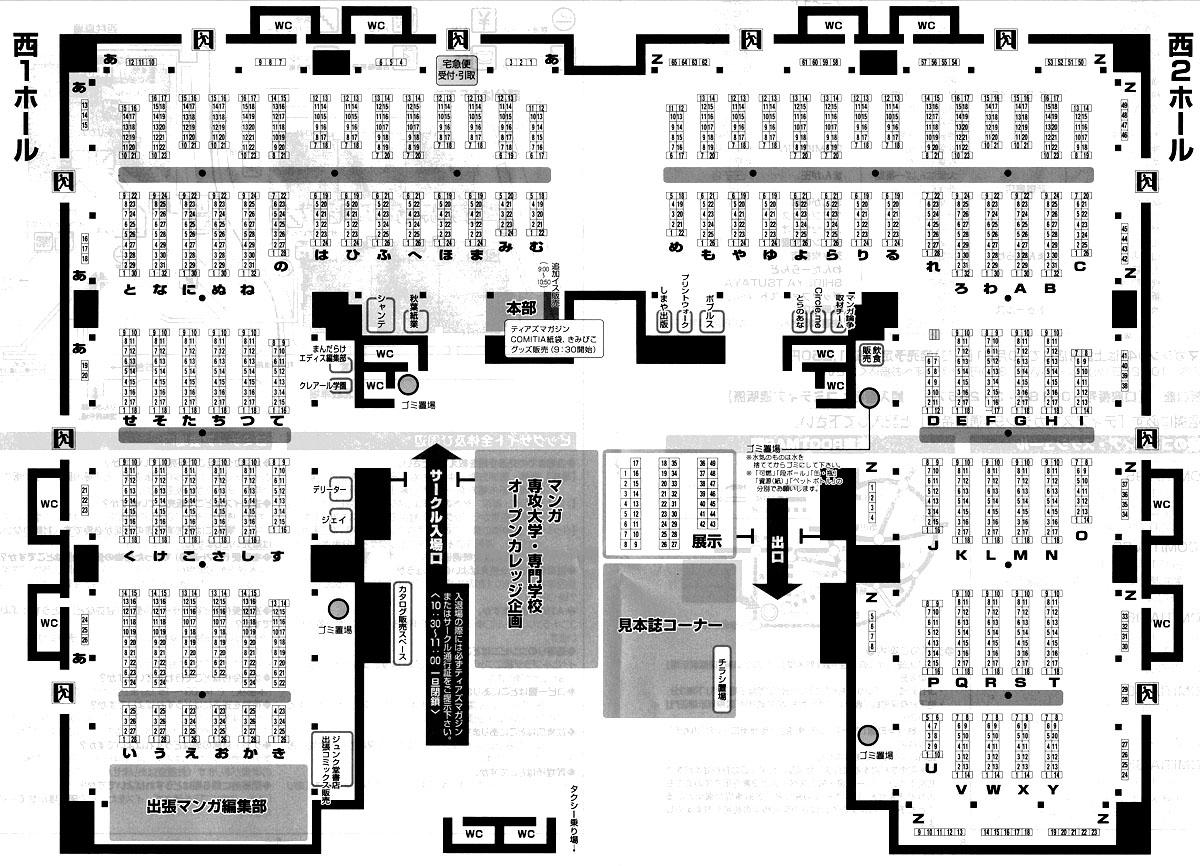 akaboo.jp - 赤ブーブー通信社公式サイト