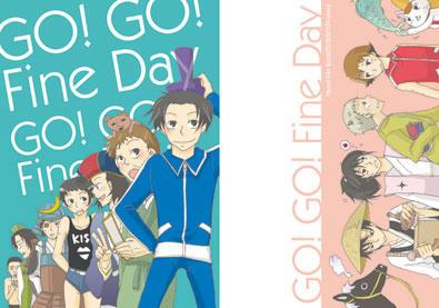 book-gogofineday.jpg