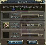 mainasu2encha.JPG