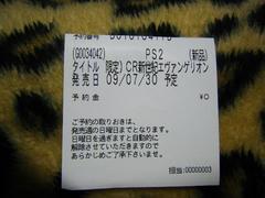 BLOG0497.JPG