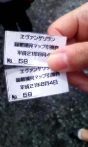cc8bcd96.jpeg