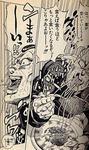 okuyasu1.jpg