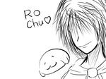 ROchu.png