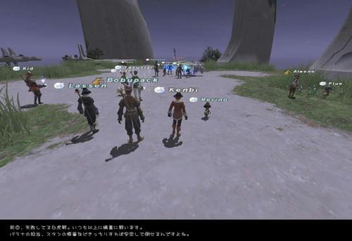 2008052202.jpg