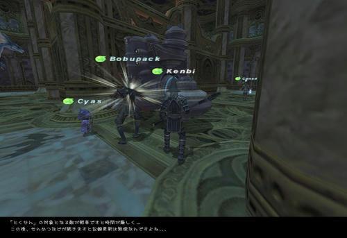2008060304.jpg