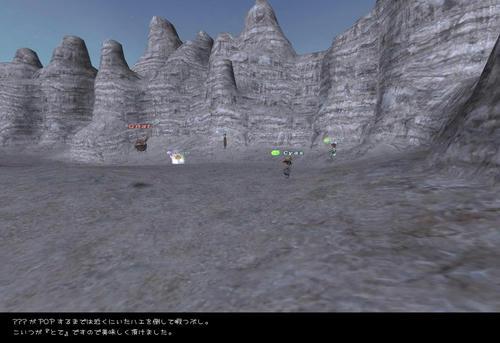 2008070204.jpg