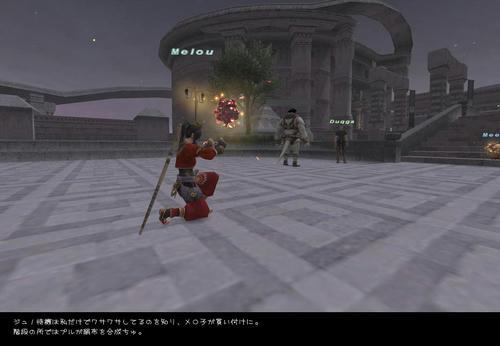 2008071802.jpg