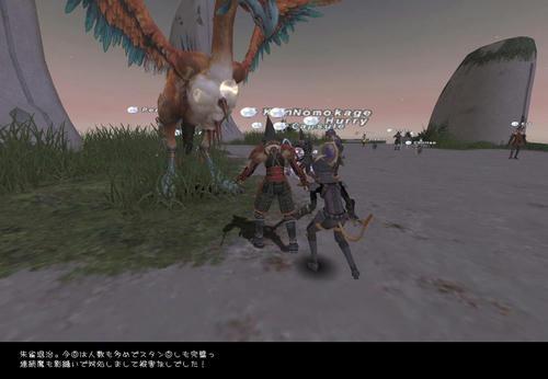 2008073103.jpg