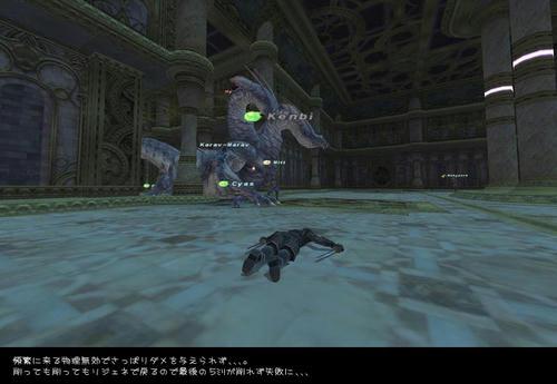 2008122314.jpg