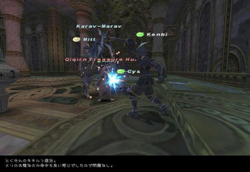 2009011308.jpg
