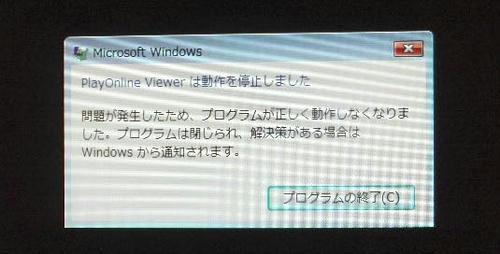 2009050804.jpg