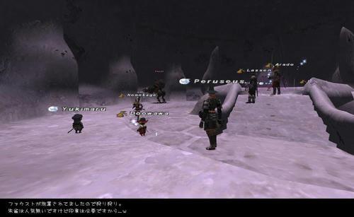 2009111901.jpg