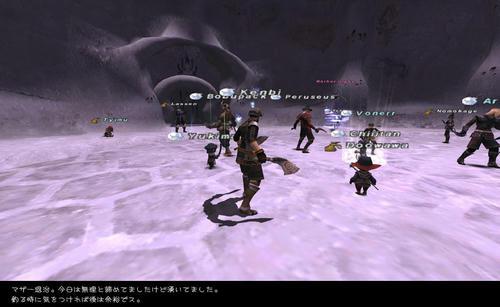 2009111906.jpg