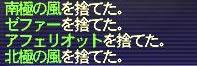 2010101404.jpg