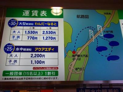 DSCF2125.jpg