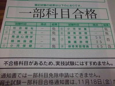 DSCF6837.jpg