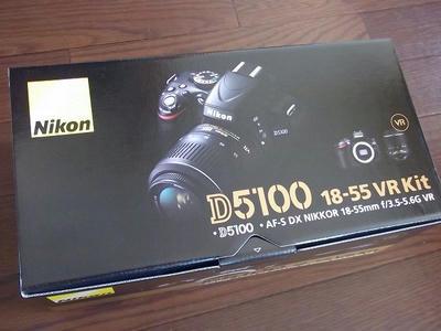 DSCF6931.jpg