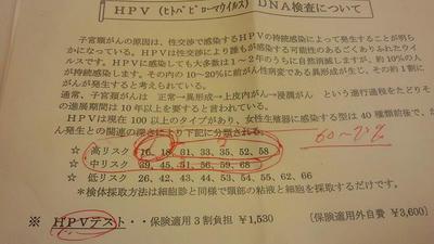 4616b48f.jpeg