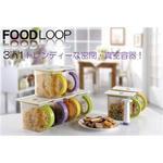 食品保存容器 バキュームセーバー フードループ 3点セット