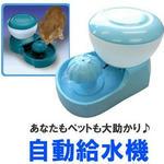 ペットの飲み水を自動給水♪2.5L 犬・猫サイズ
