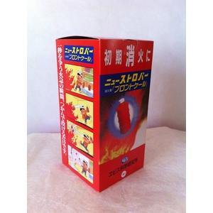 投げる消火器 エビス科学研究所の消火弾(防災グッズ) 【お得な2本セット】