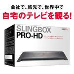 slingbox455774.jpg
