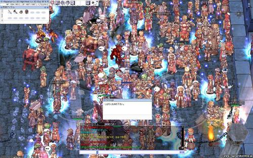 screenses085.jpg