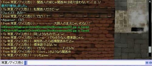 screenses095.JPG