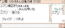 screenses213.jpg
