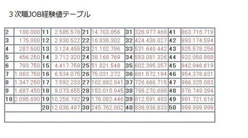 b692fd29.jpg