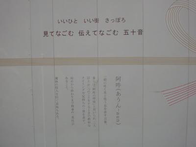 工事中の看板