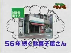 yu1_005.jpg
