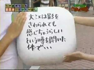yu2_040.jpg