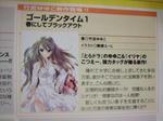 anime20ch63844s.jpg