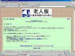 news2ch86545s.jpg