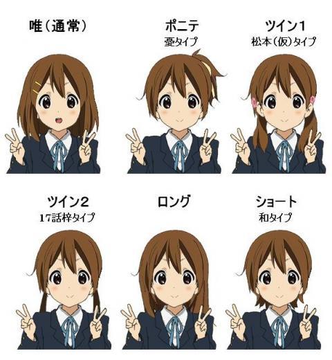 yui_20100810102515.jpg