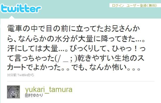 yukarin_20100810170916.jpg