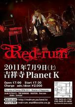 20110709_270.jpg