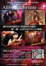 RE-ARISE20110917.jpg