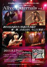 RE-ARISE20110917_A4.jpg