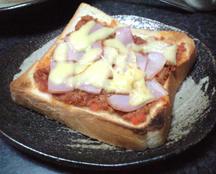 pizza_20120116.jpg