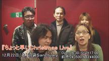 20121118_promo_01.jpg