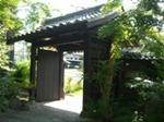 島田美術館の門