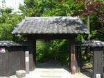 島田美術館の門ver2