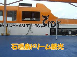 DSCF3704.jpg