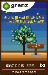image96.jpg