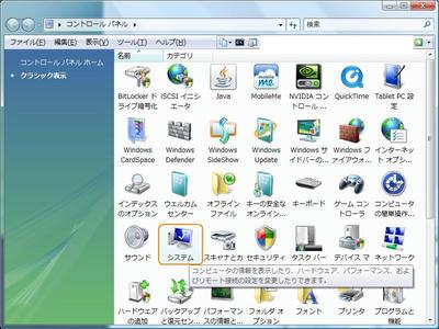 20090125-1.jpg